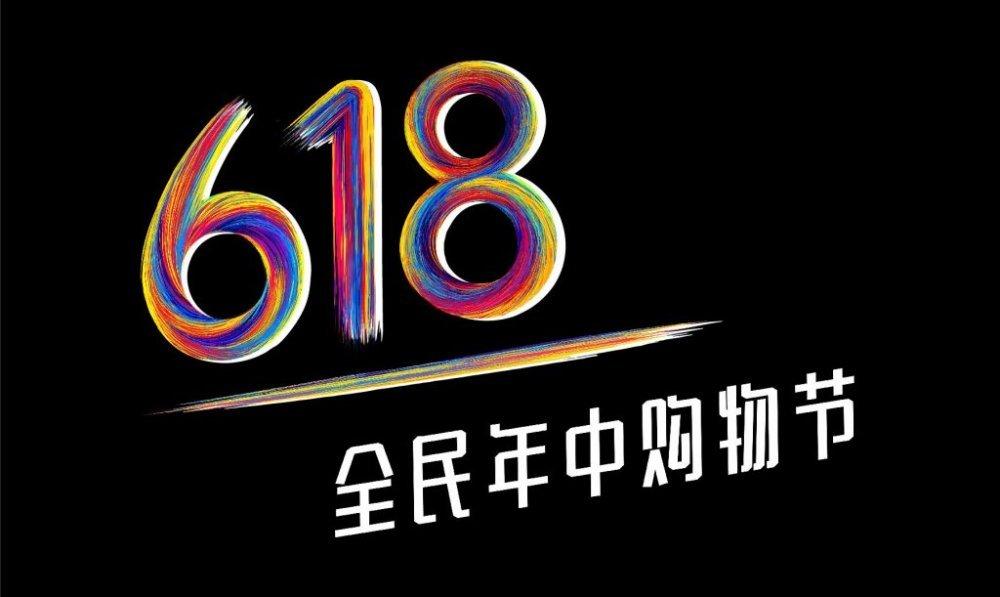 Tổng hợp Những Ngày Lễ Mua Sắm Được Giảm Giá Tại Trung Quốc