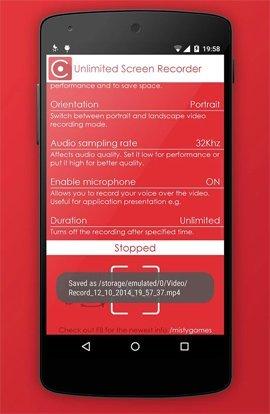 Ứng dụng quay video màn hình Android
