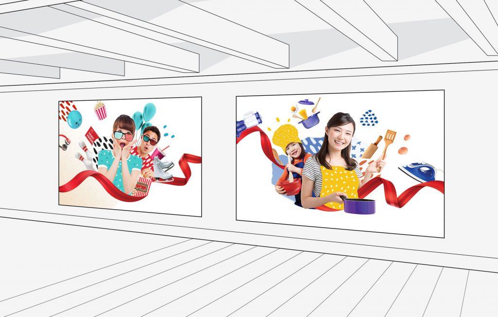 """Key Visual Marketing – Key Visual trong thiết kế của Bratus Studio cho concept chiến dịch """"Quà tặng cuộc sống"""" của Vincom (Ảnh: Internet)"""
